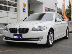 BMW523i ハイラインパッケージ 白本革 走行視聴OKナビ