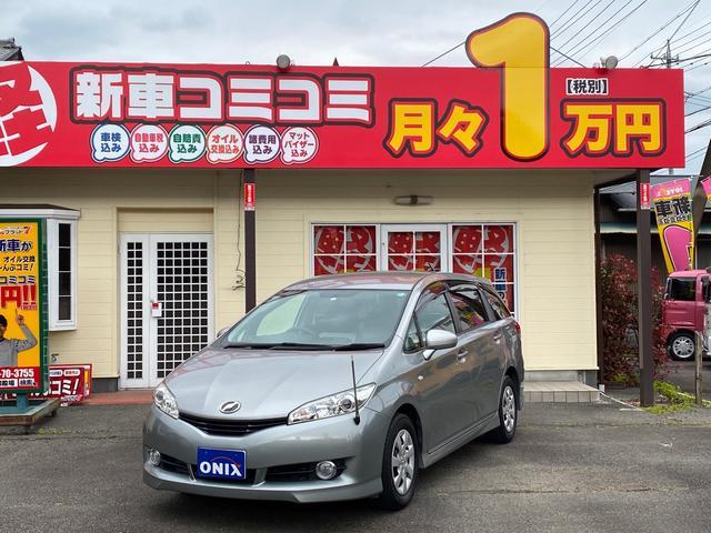 トヨタ 1.8X 自社ローン対応車両/スマートキー/禁煙車