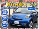 トヨタ iQ 130G MT→(ゴー) 衝突安全ボディ/キーレス...