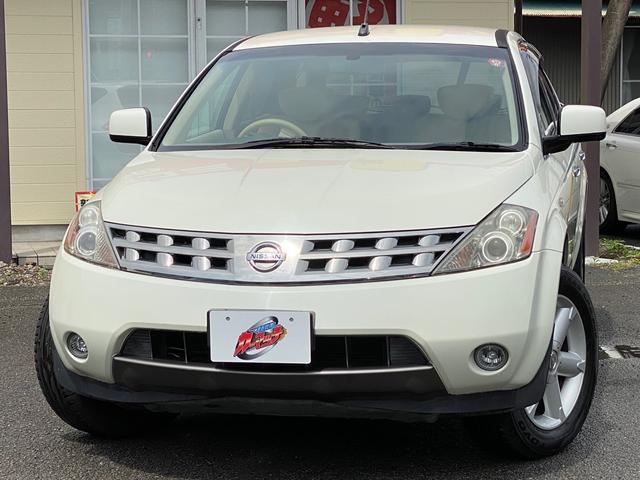 日産 250XL 走行34,000キロ/純正ナビ/サイドカメラ/バックカメラ/インテリキー/純正18インチアルミ/オートライト/ABS/運転席助手席エアバッグ