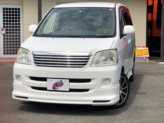 トヨタ ノア X Vセレクション 3列シート/フルフラット/17インチアルミ/両側スライドドア・片側電動/チップアップシート/ETC/衝突安全ボディ/キーレスエントリー/ダブルエアコン/電動格納ミラー/運転席・助手席エアバック