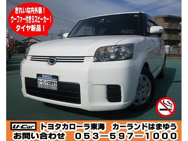 トヨタ 1.5G ウーファー付き9SP ワンセグHDDナビBカメラ