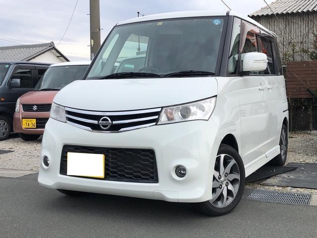 日産 ハイウェイスターターボ ナビ 軽自動車 スノーパールホワイト