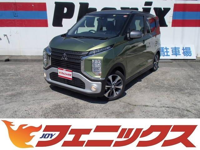三菱 T届出済未使用車eアシストLEDライトCソナーI-STOP