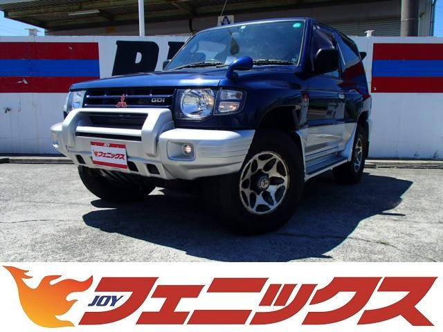 三菱 ワイド ZX 修復歴無し 切替式4WDモデル 背面タイヤ 純正フォグランプ ETC サイドステップ MTモード ABS オートAC キーレス