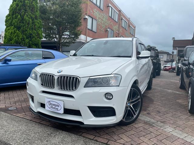 BMW X3 xDrive 35i Mスポーツパッケージ xDrive35iツインターボ Mスポーツパッケージ パノラミック電動サンシェード付ガラスサンルーフ・本革シート・パワーシート・シートヒーター・バックカメラ・純正ナビ・純正TV・純正ミラー型ETC