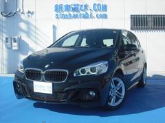 BMW218iアクティブツアラーMスポーツHDDナビETCコネクト