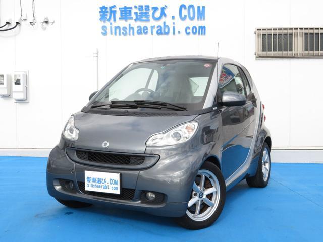 スマート mhdエディション 日本限定70台販売特別仕様車
