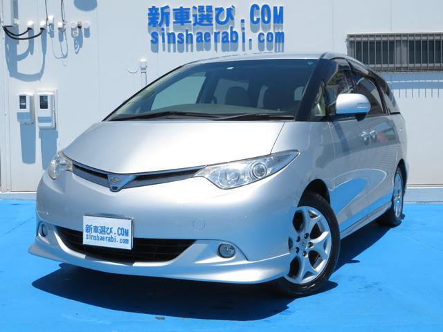 トヨタ G HDDナビ3カメラパワーバックドア電動サードシートエアロ