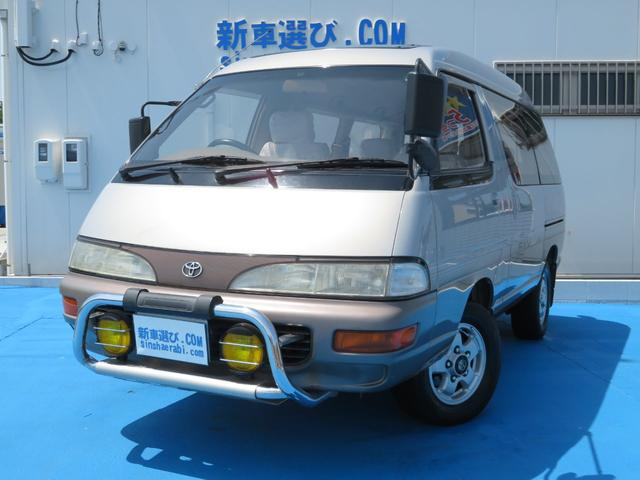 トヨタ FXVリミテッド 4WDツインムーンルーフグリルガード7人乗