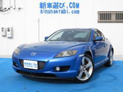 RX−8タイプS 新車ワンオーナーBOSEサウンドHID6速MT