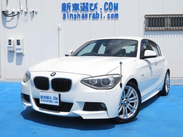 BMW 116iMスポーツ 新車ワンオーナー純正ナビBカメラETC