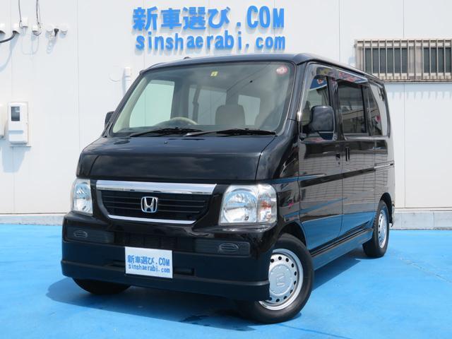 ホンダ M 4WD 純正CD キーレス フルフラットシート