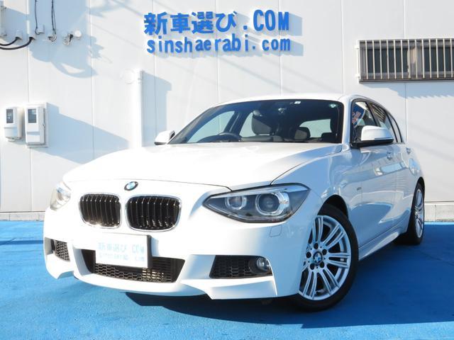 BMW 116i Mスポーツ 純正HDDナビ Bluetooth バックカメラ ETC リヤセンサー キセノンライト オートライト アイドリングストップ スマートキー プッシュ式スタート 純正17インチAW