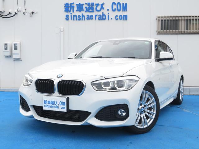 BMW 1シリーズ 118i Mスポーツ 後期型 純正HDDナビ Bluetooth バックカメラ ミラーETC LEDライト フォグランプ ドライビングアシストパッケージ パーキングサポートパッケージ オットマン シートカバー スマートキー