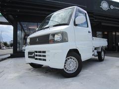 ミニキャブトラックTL3方開ユーザー下取り車エアコン&パワステ付