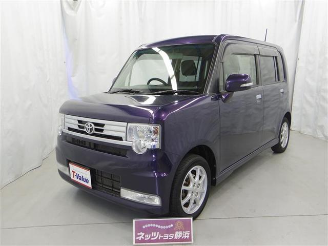 トヨタ カスタム G