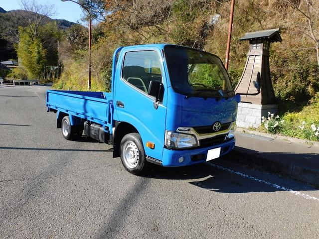 トヨタ 1.5t低床ロングディーゼルターボ 17年新普通免許対応車