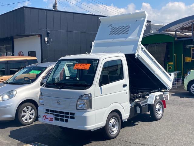 日産  4WD 軽トラック 新明和製ダンプ 強化型 三方開 電動油圧式 脱落防止リヤアオリピン エアコン パワーステアリング 運転席エアバッグ 5速マニュアル