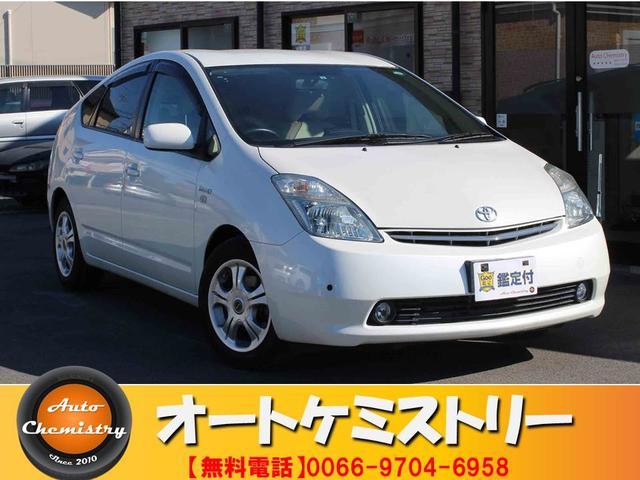 トヨタ S アニバーサリーED ワンオーナー HDDナビ 地デジ