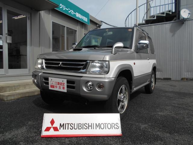 三菱 リミテッドエディションVR 4WD ターボ