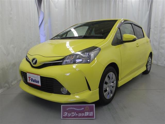 トヨタ 1.3U