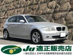 BMW118i ナビ プッシュスタート 純正アルミ ワンオーナー