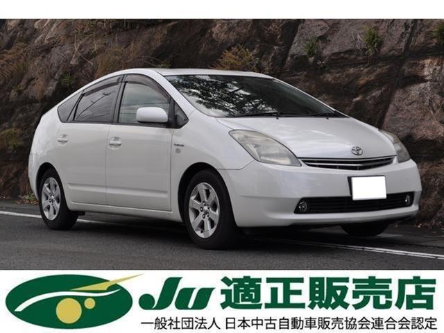 トヨタ S HDDナビ バックカメラ ETC 車検31年9月