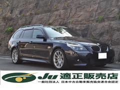 BMW530iツーリング Mスポーツパッケージ 禁煙車 サンルーフ