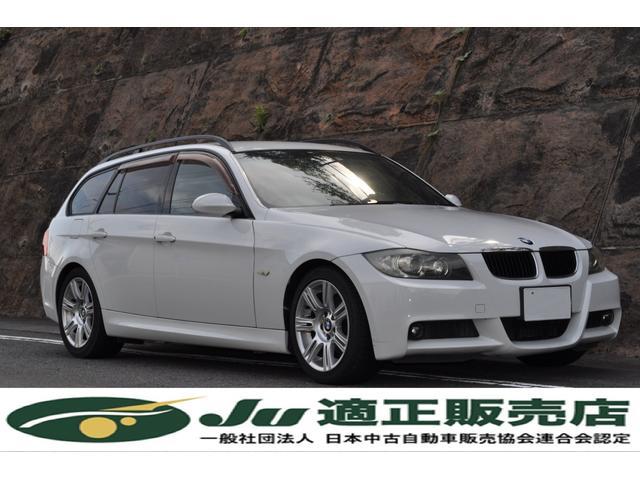 BMW 320iツーリング Mスポーツパッケージ HDDナビ ETC