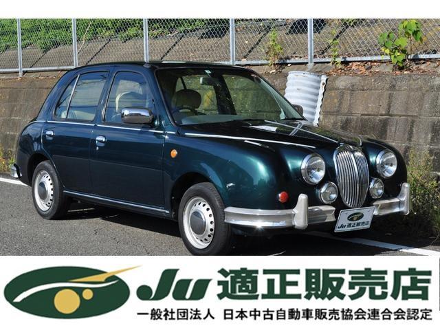 「ミツオカ」「ビュート」「セダン」「静岡県」の中古車