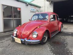 VW ビートルメキシコビートル