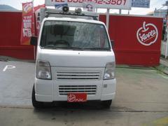 キャリイトラック冷凍冷蔵−5℃移動販売車