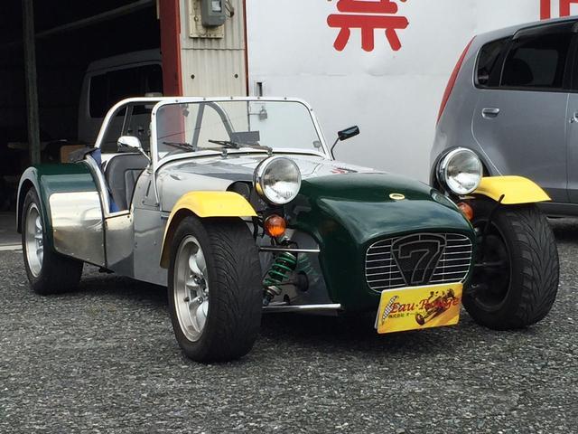 「ロータス」「ロータス スーパー7」「オープンカー」「静岡県」の中古車