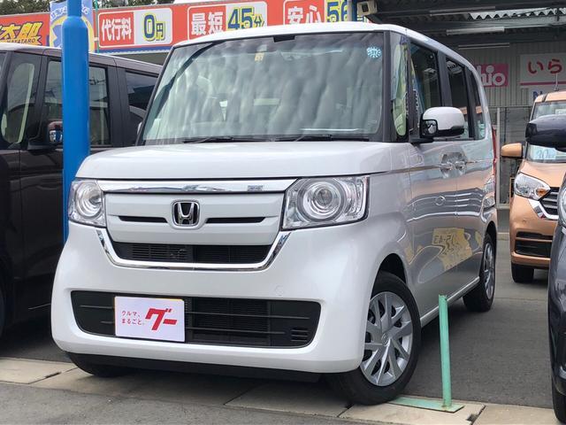 ホンダ G・EXホンダセンシング スーパースライド 届出済未使用車