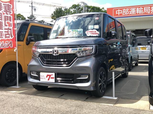 ホンダ G・Lホンダセンシング 左側電動スライドドア 届出済未使用車