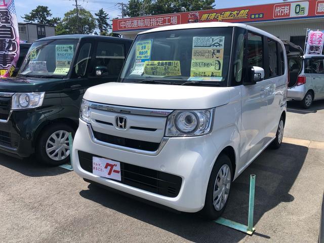 ホンダ N-BOX G・Lホンダセンシング 左側電動スライドドア ETC LEDヘッドライト バックカメラ 届出済未使用車