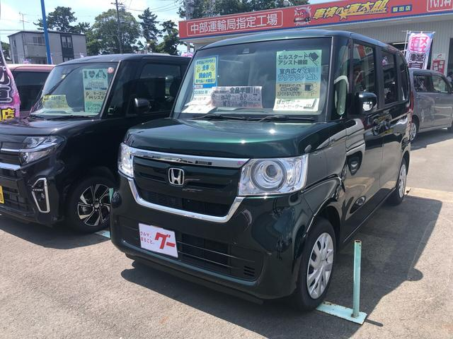 ホンダ N-BOX G・Lホンダセンシング 左側電動スライドドア、ETC、LEDヘッドライト、バックカメラ、届出済未使用車