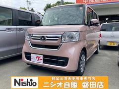 中古 n box N-BOX(ホンダ)の中古車