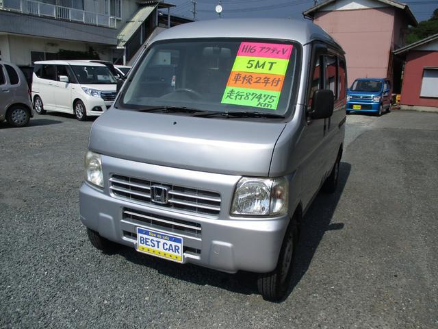 ホンダ STD エアコン 5MT車