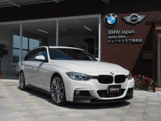 BMW 320iツーリングMスポーツ パノラマルーフ OP19アルミ