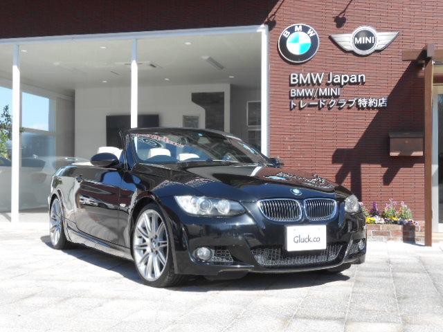 BMW 335iカブリオレMスポーツ OP19アルミ フルセグTV