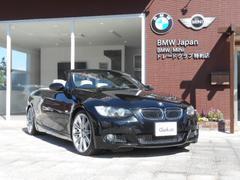 BMW335iカブリオレMスポーツ OP19アルミ フルセグTV