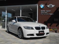 BMW325iツーリングMスポーツ OP18アルミ フルセグTV