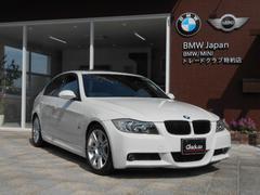 BMW323iMスポーツ サンルーフ HDDナビ フルセグTV