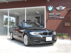 BMW120iカブリオレ 黒革シート メモリーナビ ワンセグTV