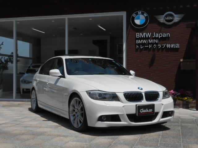 BMW 325iMスポーツ サンルーフ フルセグTV OP18アルミ