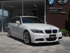 BMW325iツーリングMスポーツ フルセグTV OP18アルミ