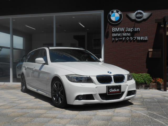 BMW 325iツーリングMスポーツ パノラマルーフ OP18アルミ