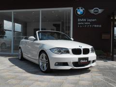 BMW120i カブリオレMスポーツ仕様 OP18インチアルミ
